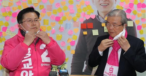 미래통합당 김종인 총괄선대위원장과 황교안 대표가 11일 오전 서울 종로구 황교안 선거사무소에서 회동하며 마스크를 벗고 있다.