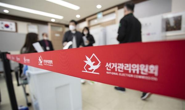 10일 충남 아산시 탕정면 행정복지센터에 마련된 사전투표소에서 유권자들이 투표를 하고 있다. 선관위는 코로나19에 대비해 상황관리에 세심한 주의를 기울였다.