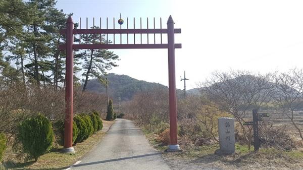 학산사 입구에 세워진 홍살문