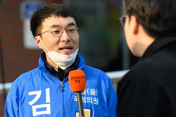 김남국 더불어민주당 경기 안산단원을 후보.