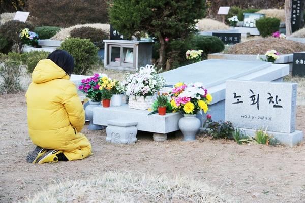 심상정 정의당 대표가 13일 새벽 마석 모란공원에 있는 고 노회찬 전 의원 묘소를 찾았다.