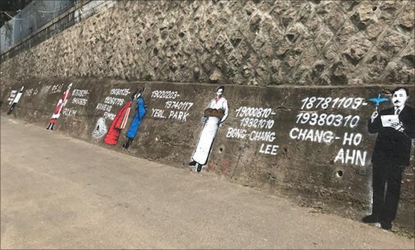 독립운동가 그래피티  정독도서관 외벽의 독립운동가 그래피티