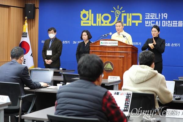 채홍호 대구시 행정부시장이 13일 오전 대구시에서 코로나19 관련 브리핑을 하고 있다.