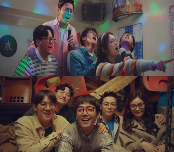 tvN 드라마 <슬기로운 의사생활> 방송 캡처.