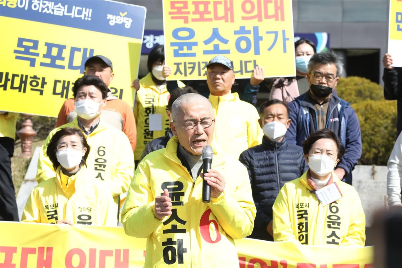 정의당 윤소하 후보 삭발식 강행 후 호소발언중