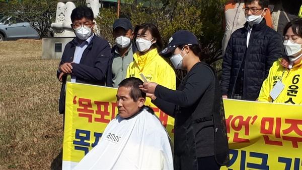 윤소하 후보 삭발식 강행