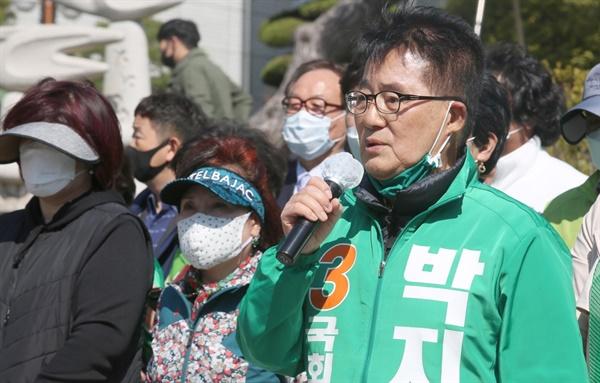 민생당 박지원 후보 '김원이 후보 규탄' 긴급기자회견