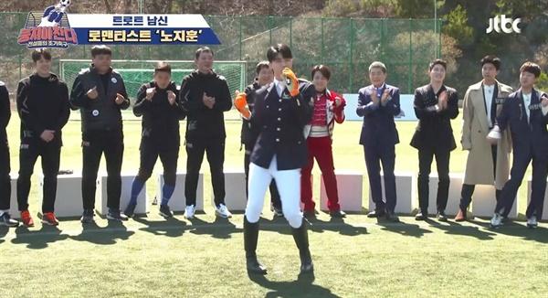 JTBC 예능 <뭉쳐야찬다>에 출연한 <미스터트롯> TOP 7 멤버들.
