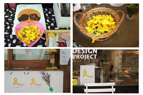 서촌의 카페와 식당, 가게들 70여 곳에 포스터와 노란리본이 놓여있습니다