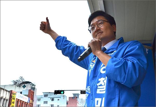 더불어민주당 장철민(대전 동구) 후보.
