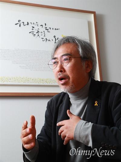 이태호 4.16연대 공동집행위원장.