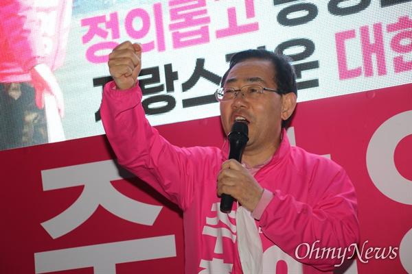 주호영 미래통합당 수성갑 국회의원 후보가 14일 오후 신매광장에서 마지막 유세를 하고 있다.