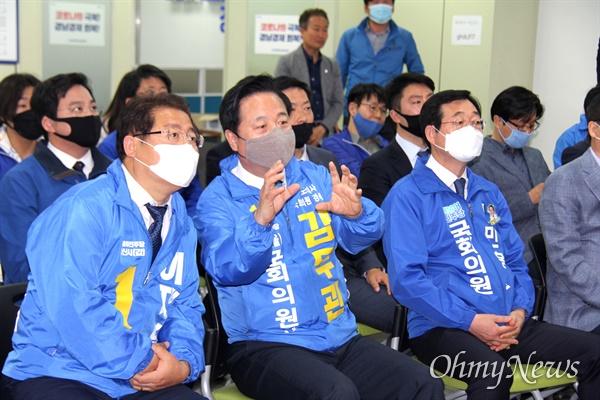 4월 15일 오후 더불어민주당 경남도당에서 김두관, 이재영 후보가 방송사의 출구예측조사를 보며 이야기를 나누고 있다.