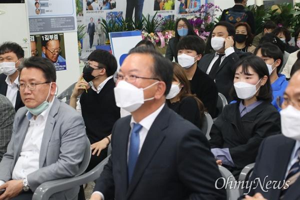 대구 수성갑에 출마한 김부겸 더불어민주당 후보가 15일 오후 자신의 선거사무소에서 방송3사 출구조사를 지켜보고 있다.