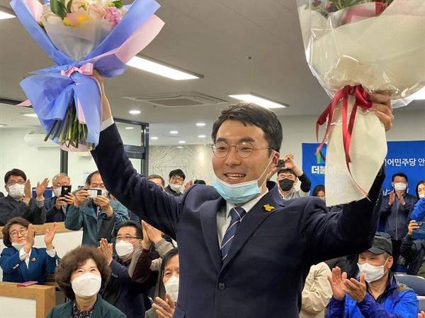 안산 단원을에서 당선된 더불어민주당 김남국 후보