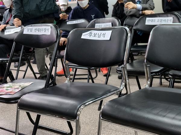 16일 오전 3시 20분, 서울 광진을 고민정 더불어민주당 후보의 당선이 확실시 되는 가운데, 오세훈 미래통합당 후보는 선거사무소에 나타나지 않고 있다.