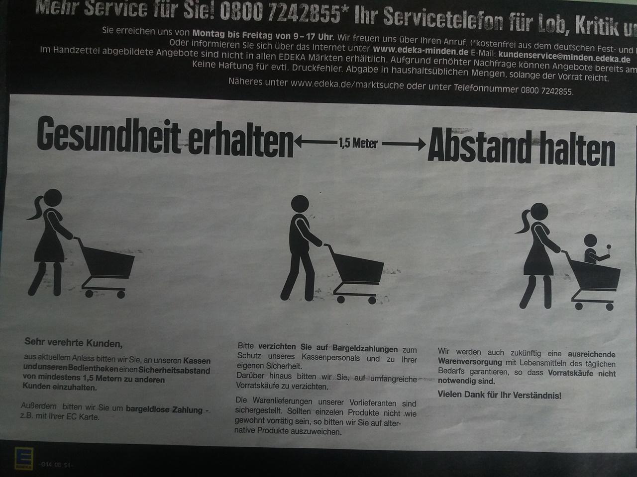독일 마트 전단지에서 볼수 있는 사회적 거리 1.5m 유지 캠페인