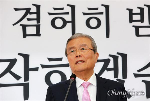 김종인 미래통합당 총괄선대위원장이 16일 오전 여의도 국회에서 참패로 끝난 21대 총선에 대한 입장을 밝히고 있다.