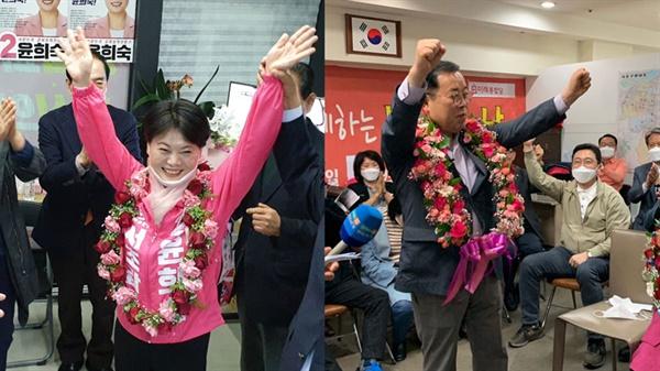 윤희숙 후보(왼쪽) ,박성중 후보(오른쪽)가 당선 확인 후 환호하고 있다 .