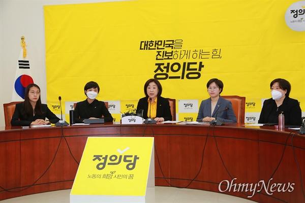 정의당 심상정 대표가 16일 오전 여의도 국회에서 열린 21대 총선 선대위 해단식에서 발언하고 있다.