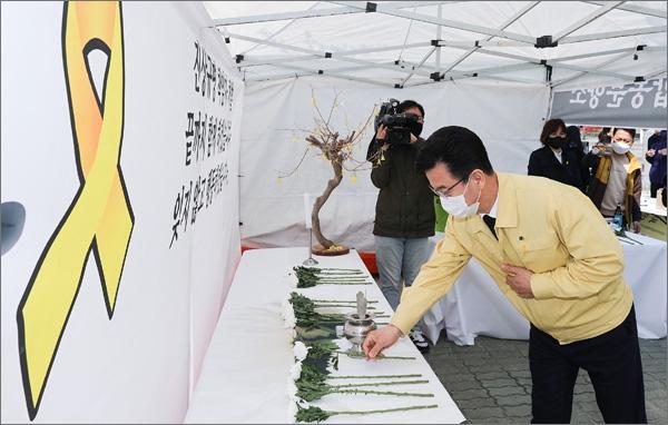 허태정 대전시장이 시민합동분향소에서 세월호 희생자를 추모하고 있다.