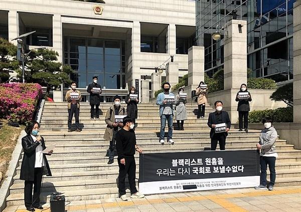 지난 8일 부산시의회 앞에서 서병수 후보 비판 기자회견을 갖는 영화인들