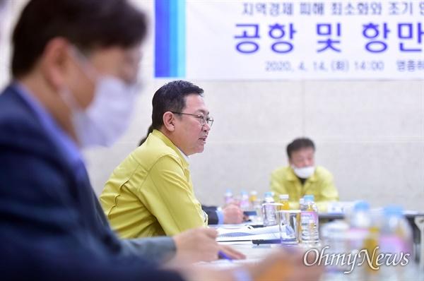 박남춘 인천시장이 4월 14일 영종하늘도서관에서 열린 '코로나19 대응 3차 비상경제대책회의'에서 모두발언을 하고 있다.
