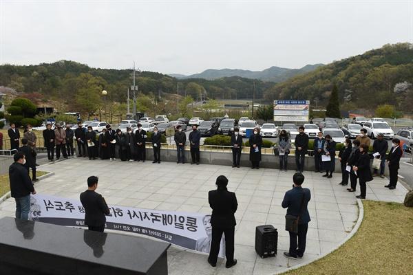 '통일애국지사 故 허찬형 선생 추도식'이 19일 오전 11시, 선생의 유해가 안장된 대전추모공원에서 진행되었다.