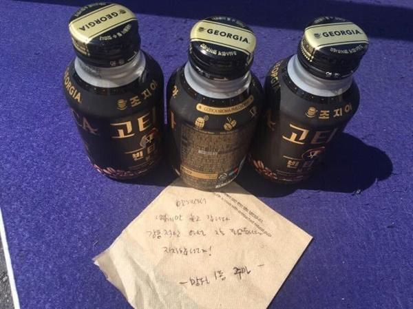 제21대 국회의원총선거 선거운동기간 필자가 받은 선물과 응원 메시지.