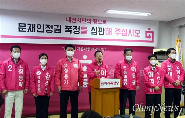미래통합당 대전지역 총선 후보자 7인(자료사진). 이번 선거에서 미래통합당 후보자들은 대전 지역 7곳의 모든 지역구에서 낙선했다.