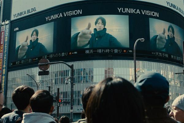 영화 <이누야시키 : 히어로 VS 빌런> 스틸 컷