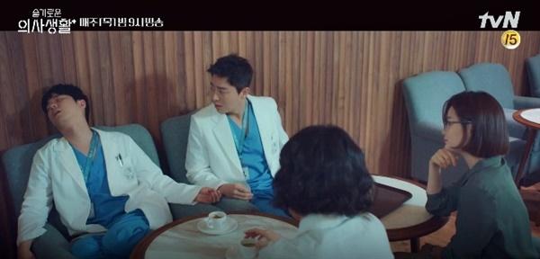 tvN 목요스페셜 <슬기로운 의사생활> 6회 한 장면