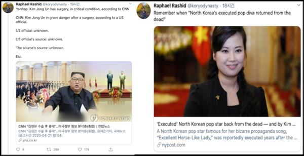 영국 출신 프리랜서 기자인 라파엘 라시드 의 트위터. 그는 현송월 처형 오보를 시작으로 검증을 제대로 하지 않는 한국 언론의 보도 행태를 비판했다.