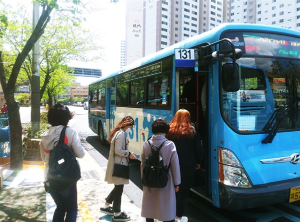한 달여 만의 버스 이용