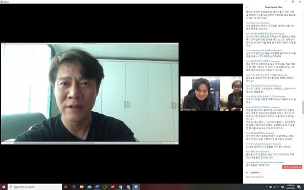 온라인으로 해외 관객들에게 인사말을 하는 박호산 배우.