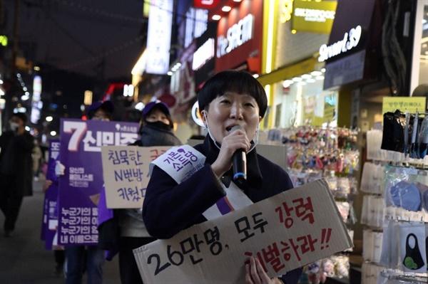 신민주 후보의 달빛 행진 선거운동 (사진 제공 : 신민주 선거캠프)