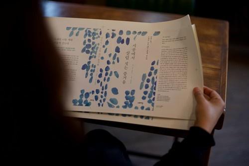 책으로 묶어내기 앞서 표지가 제대로 나왔는지 살피기.