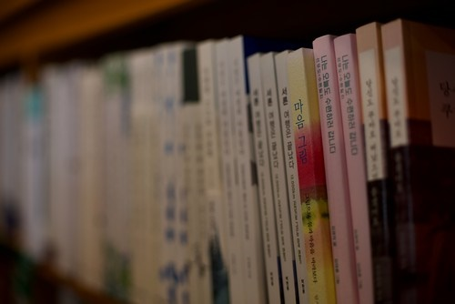1인 출판사 스토리닷에서 지어낸 여러 책들
