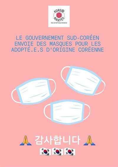"""지난 24일 코리아낭트가 페이스북 페이지에 올린 이미지. """"한국 정부에서 한국계 입양인들에게 마스크를 보냅니다."""""""