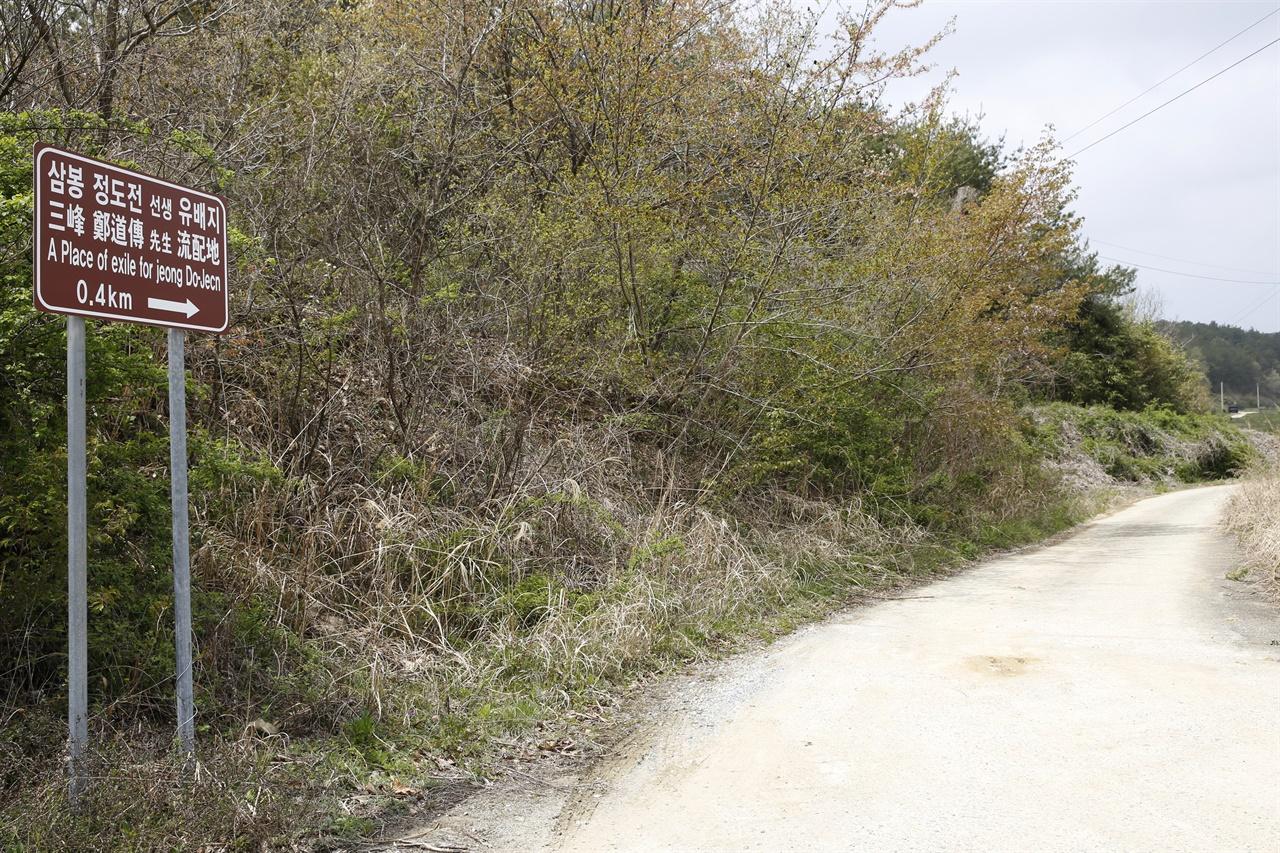 삼봉 정도전의 나주유배지로 가는 길. 그의 유배지는 전라남도 나주시 다시면 운봉리 산기슭에 자리하고 있다.