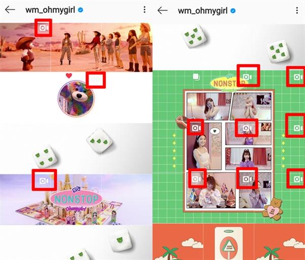 오마이걸의 공식 인스타그램.  3분할~9분할 등 각종 티저 이미지를 나눠서 등록함과 동시에 각종 영상물(빨간박스)도 그 속에 담아 팬들의 호기심을 자극한다.