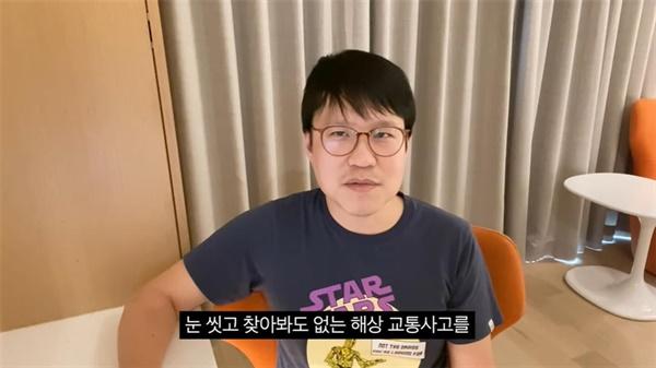박근혜 정부에서의 코로나19 사태 가정하며 세월호 폄훼한 <윤튜브>(3/25)