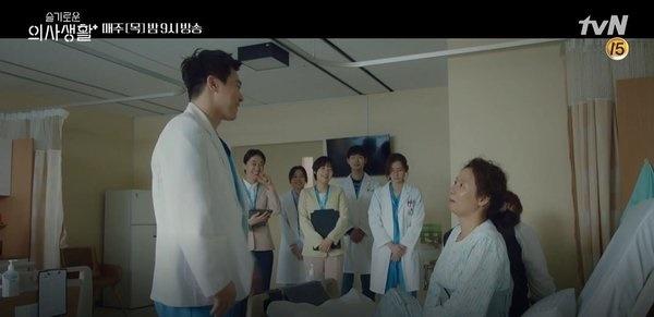 tvN 목요스페셜 <슬기로운 의사생활> 7회 한 장면