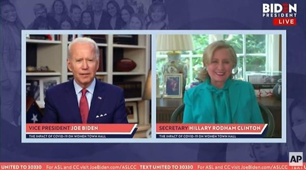 힐러리 클린턴 전 미국 국무장관과 조 바이든 전 부통령의 온라인 타운홀을 보도하는 AP통신 갈무리.