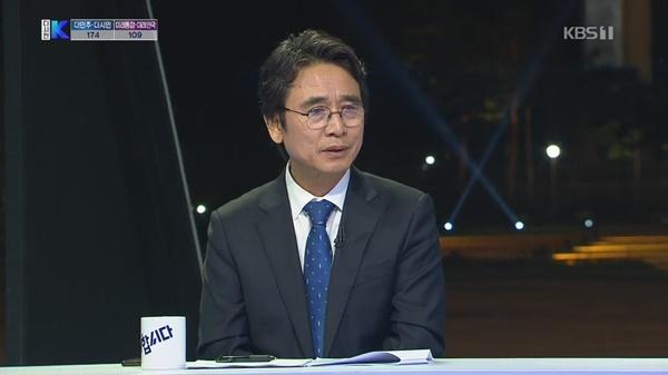 지난 15일 KBS 21대 국회의원 선거 개표방송에 출연한 유시민 노무현재단 이사장
