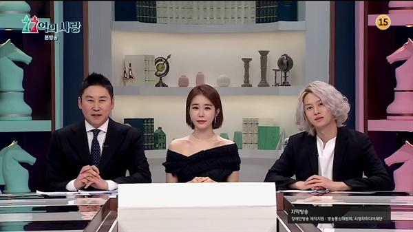 JTBC 예능 < 77억의 사랑 >