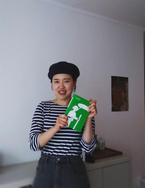 김예지 작가 일상의 평범한 시간 속  감정과 기억을 글과 그림으로 기록하고 공유하는 작가 김예지, 그는 청소 일을 하면서 우리 사회의 직업과 노동에 대한 편견과 마주할 수 있었다.