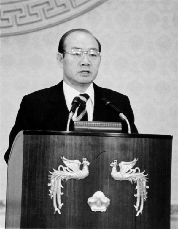 버마사태에 대한 특별담화를 발표하는 전두환 대통령(1983. 10. 20.)