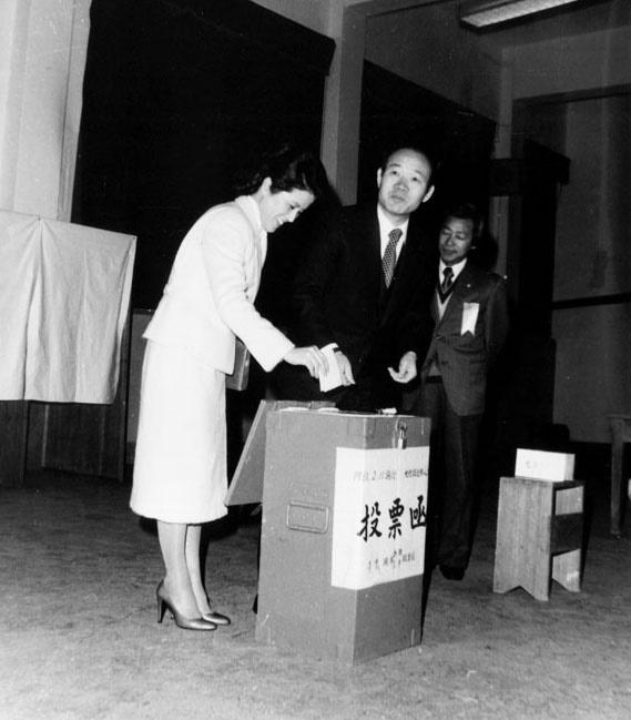 전두환 내외의 투표장면(1981)