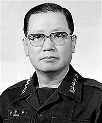 정승화 계엄사령관